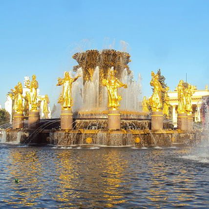 Most Impressive Fountain Statues in the World - People's Friendship Fountain, Exhibition Centre Complex, Moscow