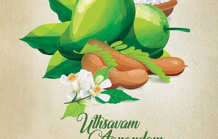 Nambiar Builders wishes you a Happy Ugadi 2017
